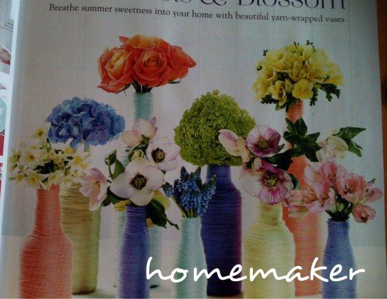 homemaker1